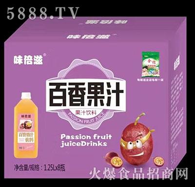 味倍滋百香果汁1.25L×8瓶