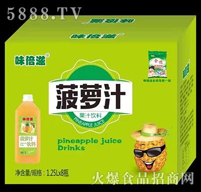 味倍滋菠萝汁1.25×8瓶