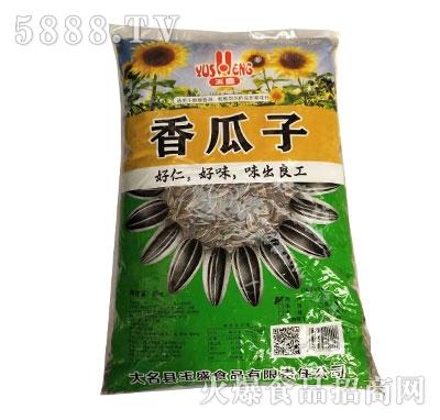 玉盛香瓜子5kg