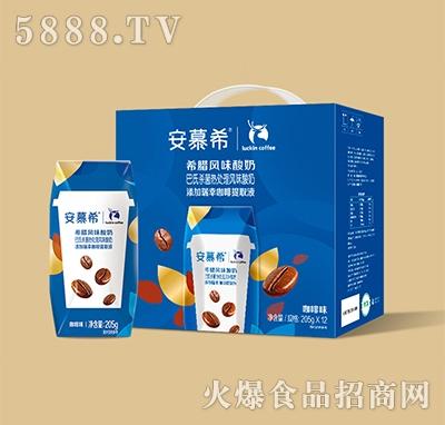 安慕希X瑞幸跨界咖啡酸奶250gx12盒