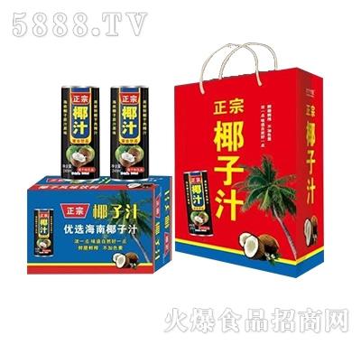 正宗椰子汁(三件装)