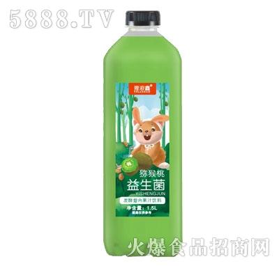 豫浪鑫益生菌发酵猕猴桃汁