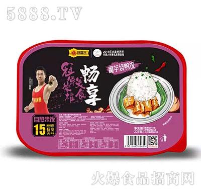 旺福王魔芋烧鸭饭畅享版225g