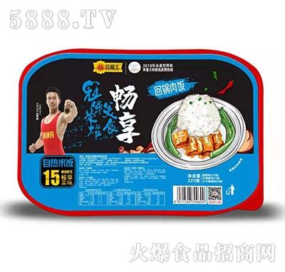 旺福王回锅肉饭畅享版225g