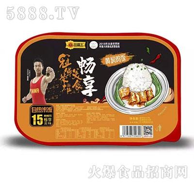 旺福王黄焖鸡饭畅享版225g