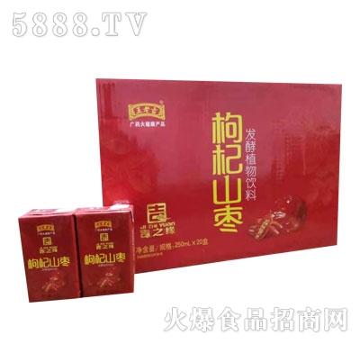王老吉枸杞山药发酵植物饮料(礼箱)