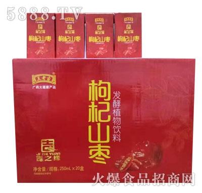 王老吉枸杞山药发酵植物饮料(箱)