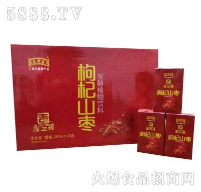 王老吉枸杞山药发酵植物饮料250mlX20