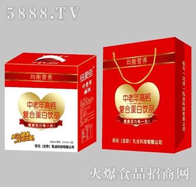 中老年高钙蛋白饮品礼盒