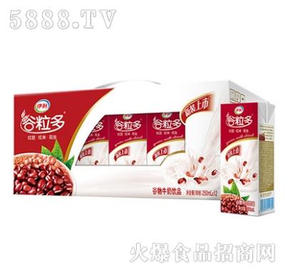 伊利谷粒多红谷谷物牛奶250mlx12盒