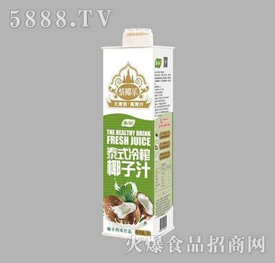 嘉泓泰式冷榨椰子汁风味饮品1L