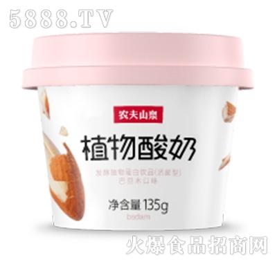 农夫山泉植物酸奶巴旦木口味
