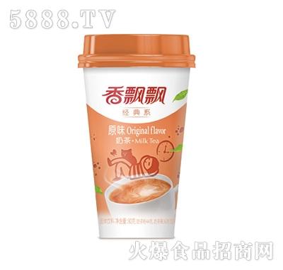 香飘飘原味奶茶饮品