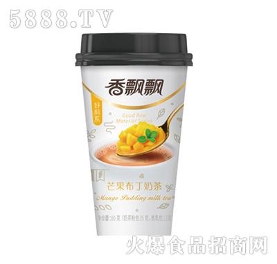 香飘飘芒果布丁奶茶饮品