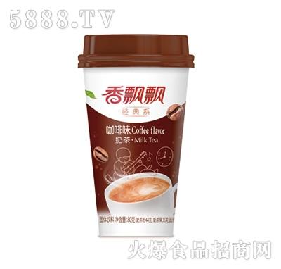 香飘飘咖啡味奶茶