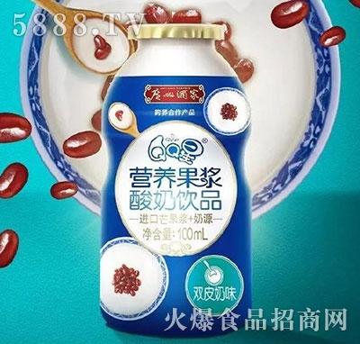 伊利QQ星酸奶双皮奶味100ML