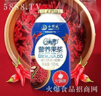 伊利QQ星酸奶火锅味100ML小龙坎