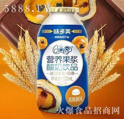 伊利QQ星酸奶蛋黄酥味100ML