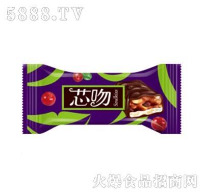 金冠芯吻花生夹心巧克力-蔓越莓