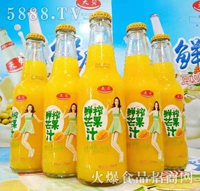 天贝鲜榨芒果汁饮料
