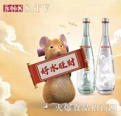 农夫山泉饮用水鼠年纪念装好水旺财