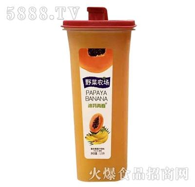 冰芬青春木瓜+香蕉复合果蔬汁饮料1.5L