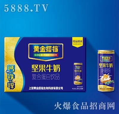 黄金搭档坚果牛奶240mlx20