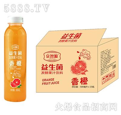 京智源益生菌发酵香橙果汁饮料500mlx15瓶