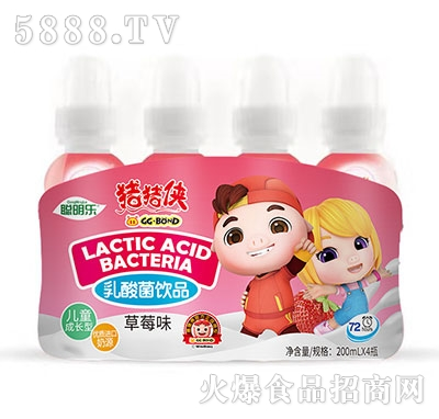 猪猪侠乳酸菌草莓味200mlx4瓶