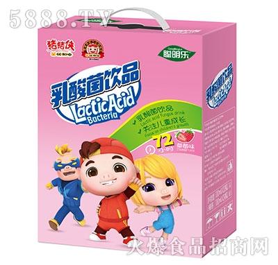 猪猪侠乳酸菌草莓味礼盒