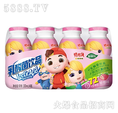 猪猪侠乳酸菌草莓味100mlx4