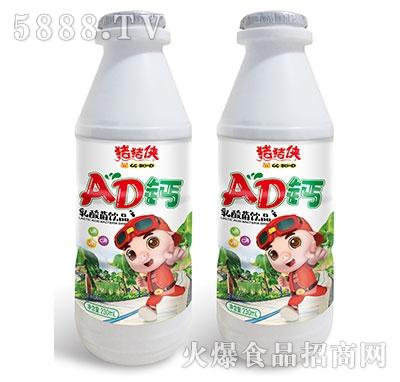猪猪侠AD钙奶230ml
