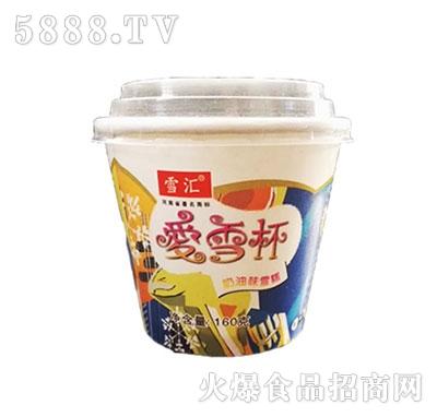 雪汇爱雪杯酸奶