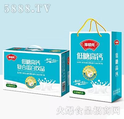 珍初元低糖高钙复合蛋白饮品礼盒