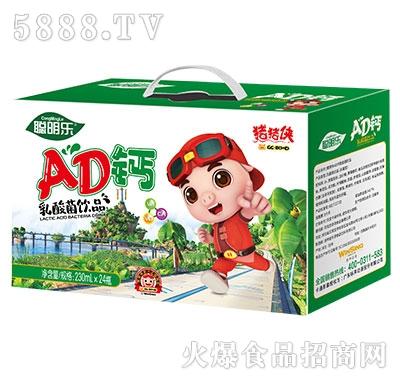 猪猪侠AD钙乳酸菌230mlx24瓶
