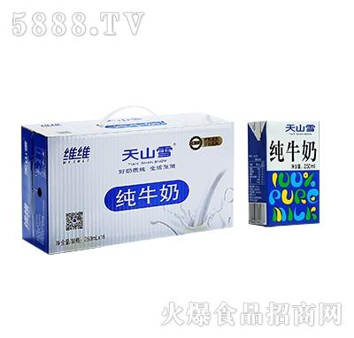 维维无菌砖纯牛奶250mlx16盒