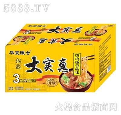 华夏粮仓大实惠柴鸡炖香菇面(箱)