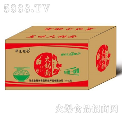 华夏粮仓火锅面1X60包