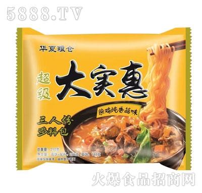 华夏粮仓大实惠柴鸡炖香菇面