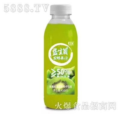 欢美家益生菌发酵猕猴桃汁450ml