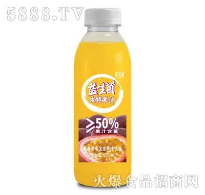 欢美家益生菌发酵百香果汁450ml