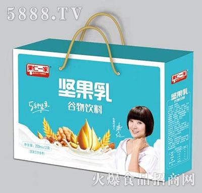 果仁一家坚果乳谷物饮料250mlx12