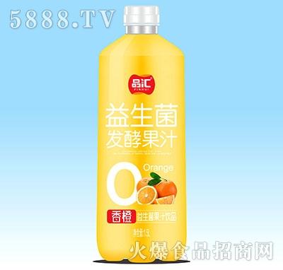 品汇香橙益生菌果汁1.5L