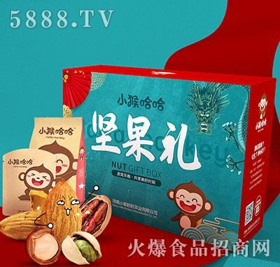 小猴哈哈坚果礼产品图