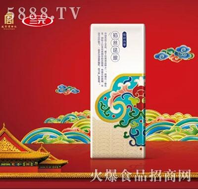 三元故宫牛奶掐丝珐琅产品图