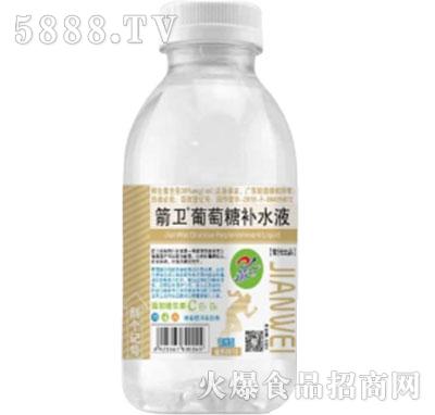 箭卫葡萄糖补水液(营养型)