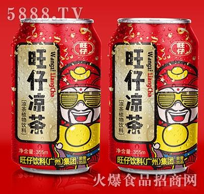 旺仔凉茶饮料355ml