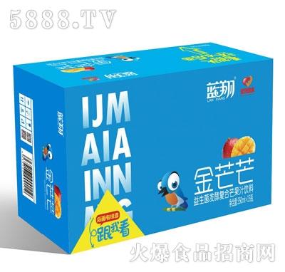 蓝翔金芒芒益生菌发酵复合芒果汁350mlX15