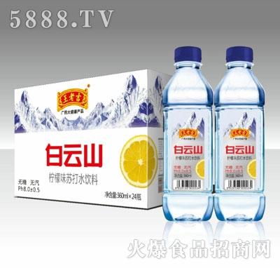 王老吉白云山柠檬味苏打水饮料360mlX24