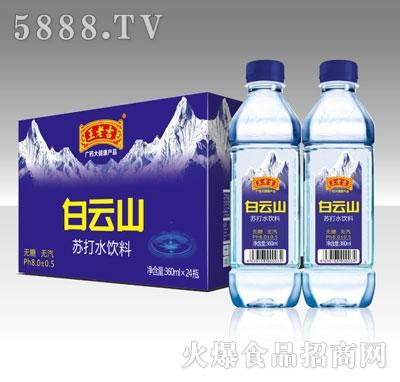 王老吉白云山苏打水饮料360mlX24